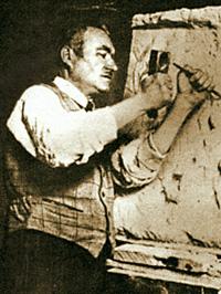 Альчео Доссена за работой