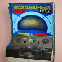 igrovoy-avtomat-vozdushniy-boy.jpg